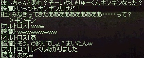 a0201367_11154356.jpg