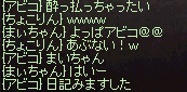 a0201367_11253622.jpg