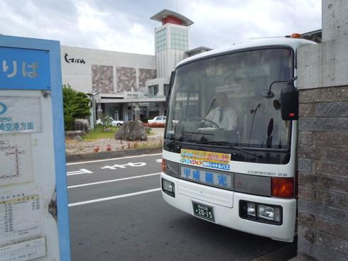 無料シャトルバスで島原彩発見!_c0052876_14275594.jpg