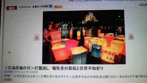 広島原爆の日_e0105782_285455.jpg