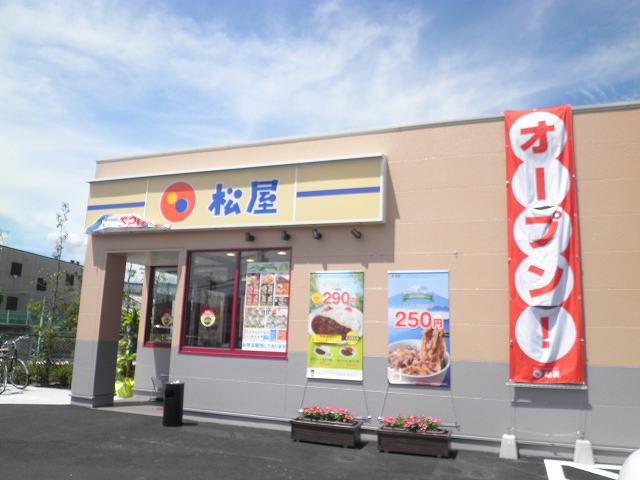 松屋のオリジナルカレー 箕面店_c0118393_1275520.jpg