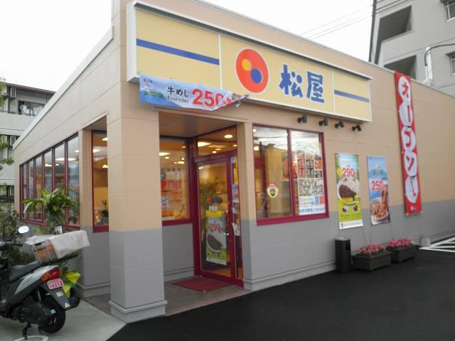松屋の牛めし 箕面店_c0118393_18182181.jpg
