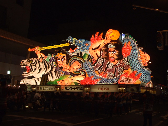 青森ねぶた祭り(その2)_f0019498_15344524.jpg