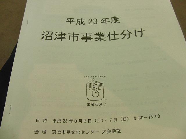 f0141310_7463738.jpg