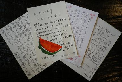 宮城・福島からお葉書いただきました_d0063218_11172930.jpg