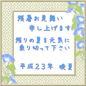 a0122325_16534032.jpg