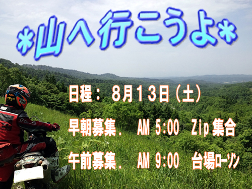 f0126131_22391446.jpg