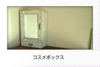 a0149243_18405548.jpg