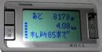 f0065954_2084345.jpg