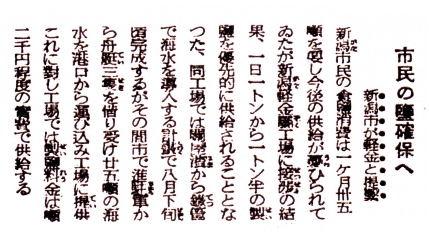 b0191160_20394932.jpg