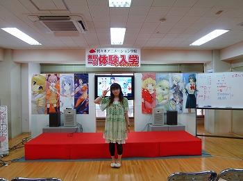 名古屋へ行ってきましたっ☆_d0174765_147438.jpg