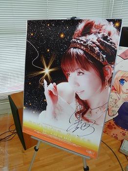 名古屋へ行ってきましたっ☆_d0174765_148075.jpg