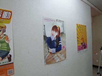 名古屋へ行ってきましたっ☆_d0174765_1481791.jpg