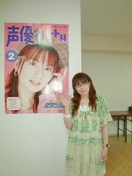 名古屋へ行ってきましたっ☆_d0174765_1482565.jpg