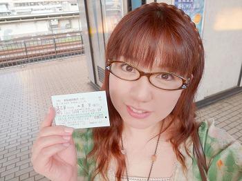 名古屋へ行ってきましたっ☆_d0174765_1485928.jpg