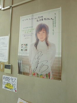 名古屋へ行ってきましたっ☆_d0174765_148832.jpg