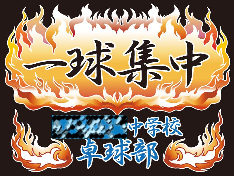 決定〜〜〜↑↑↑_f0119369_15172062.jpg