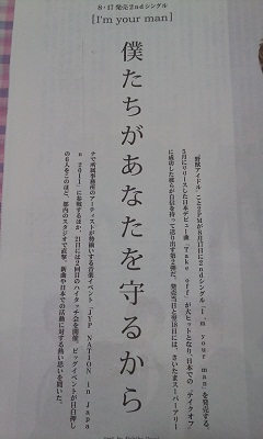 c0059771_19393314.jpg