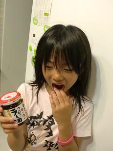 食べるラー油!!_f0172281_6517100.jpg