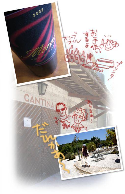 アンコーナ 5. 開いてないよ〜(TOT)/ 開けてくれたよ〜♪_f0205783_173215100.jpg