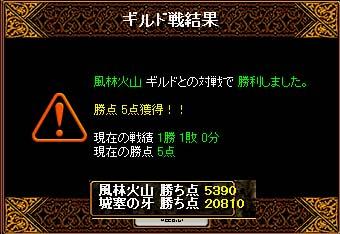 b0194887_18581759.jpg