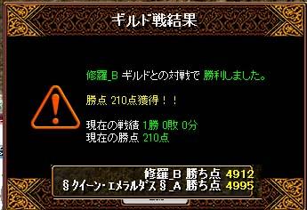 b0194887_18593787.jpg