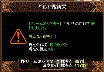 b0194887_190437.jpg