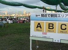 b0097689_0593781.jpg