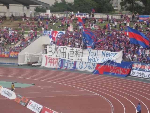 2011JリーグDivision2 第3節 FC岐阜 - FC東京_b0042308_1331337.jpg
