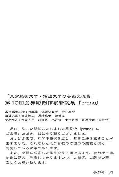 f0200932_14261487.jpg