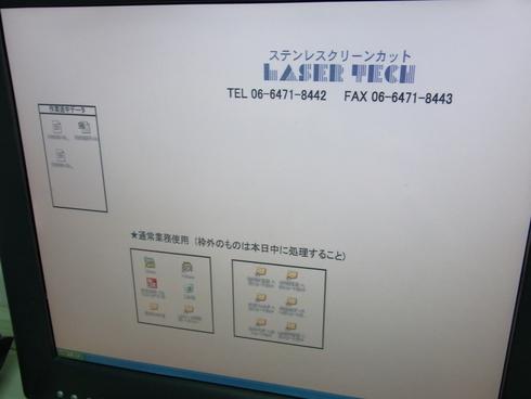 デスクトップの3S_d0085634_19464959.jpg