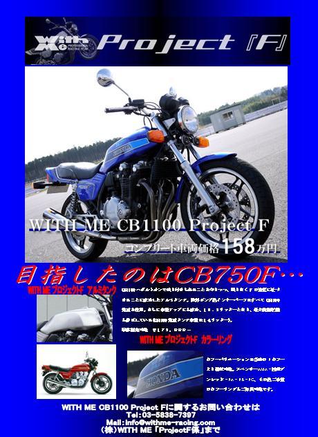 f0056935_16405970.jpg