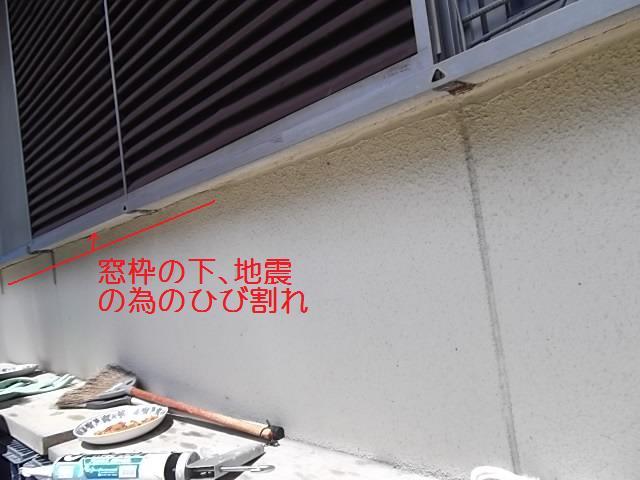 f0031037_21171799.jpg
