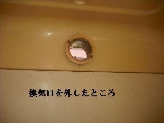 f0031037_21214740.jpg