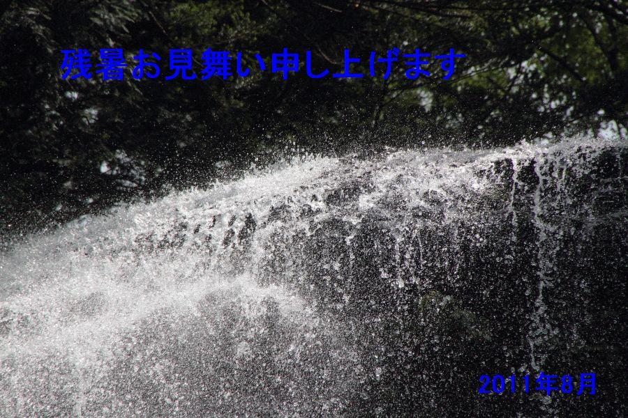 d0247340_18393451.jpg