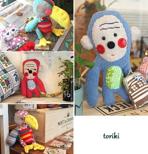 torikiさん に_c0111844_1614183.jpg
