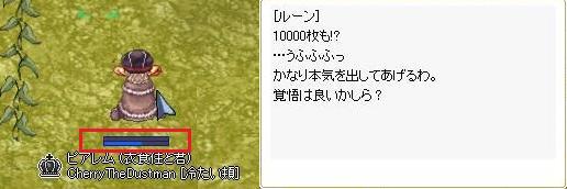 a0199146_20131936.jpg