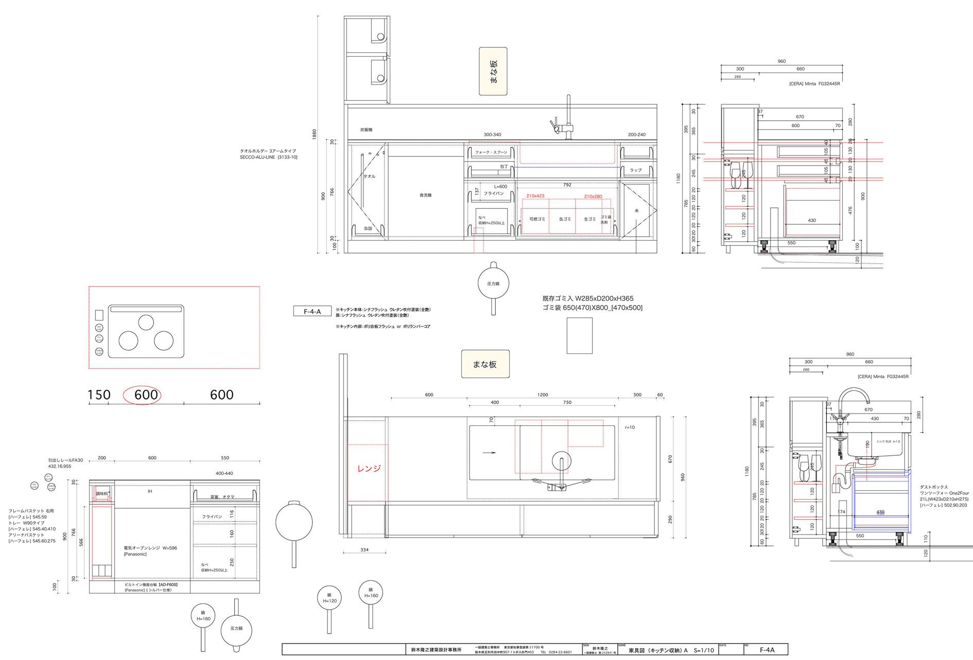 キッチン 家具図 SH_e0127948_17265785.jpg