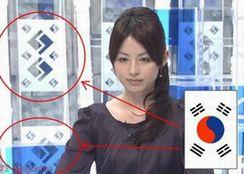【テレビ】「韓流ゴリ押し」と「空気の読めなさ」 2011年がフジテレビ凋落の分水嶺だった (デイリー新潮) ★2 [無断転載禁止]©2ch.netYouTube動画>32本 ->画像>173枚