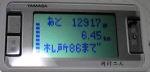 f0065954_20155848.jpg