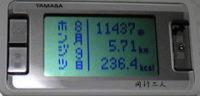 f0065954_20221259.jpg