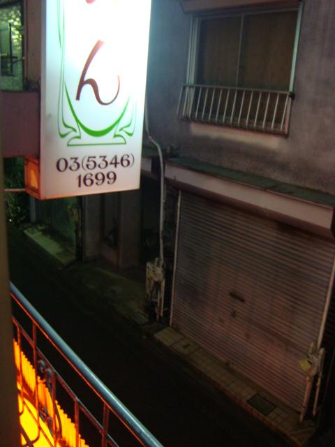 西荻窪「タイ料理 ぷあん」へ行く。_f0232060_1374918.jpg