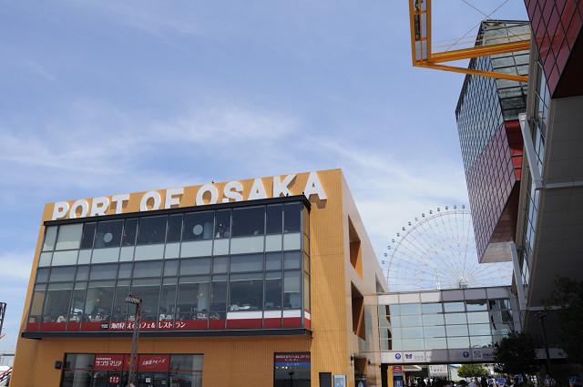 大阪に行こう!~(2)~_c0050163_14201918.jpg