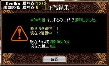 c0075363_12454517.jpg
