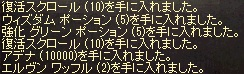 a0201367_21732.jpg