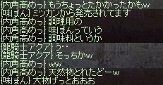 a0201367_2312444.jpg