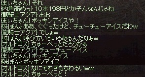a0201367_2352482.jpg