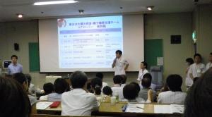 昭和大学で 摂食、嚥下講習会_b0226176_19105995.jpg