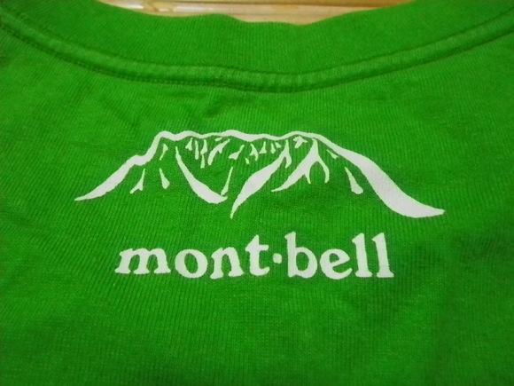 ご当地限定モンベル~大山 : 食べすぎアウトドア日記