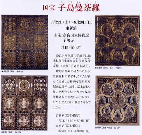 b0044404_20114075.jpg